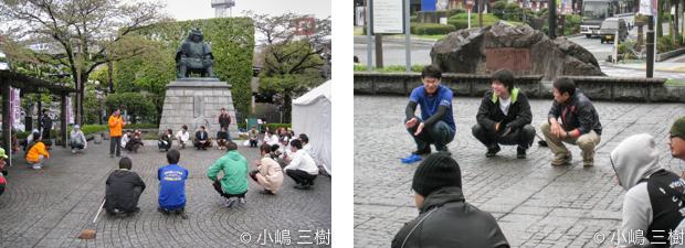 13年4月7日甲府駅前街頭清掃3
