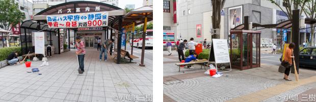 甲府駅前街頭清掃13:06:02-7