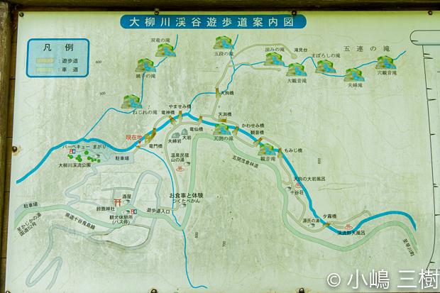 入門大柳川渓谷130527-10