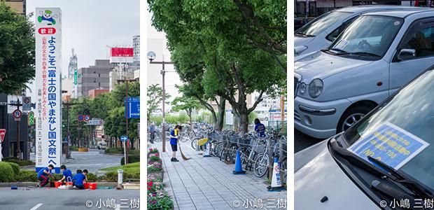 130707甲府駅前街頭清掃活動−7