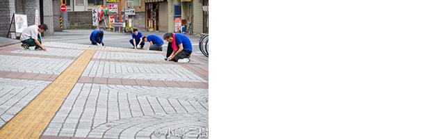 130707甲府駅前街頭清掃活動−9
