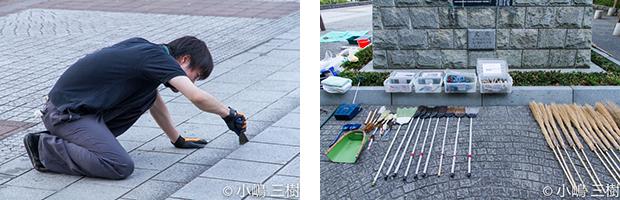 1307077甲府駅前街頭清掃活動−6