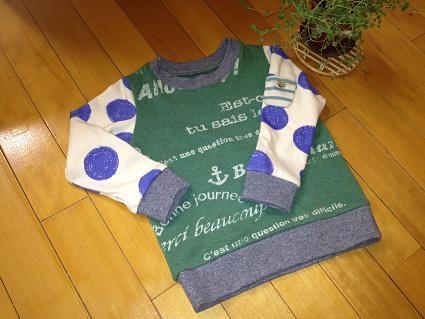 切替えTシャツ110