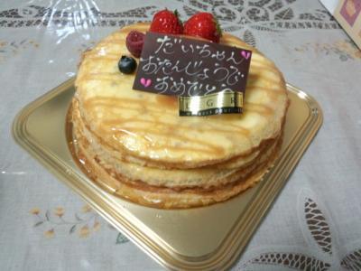 ケーキ20130503