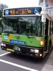 blog_import_5228667ad7093.jpg