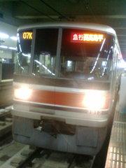 blog_import_5228669178cff.jpg