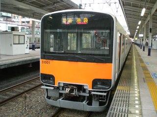 blog_import_52286a6bf177f.jpg