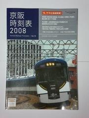 blog_import_52286b257ede4.jpg