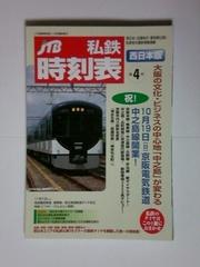 blog_import_52286b7aa59d7.jpg
