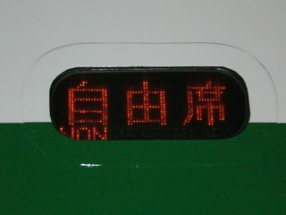 blog_import_52286be35e430.jpg