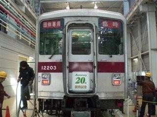 blog_import_52286da516a72.jpg