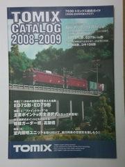 blog_import_52286dc0cf72b.jpg