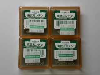 blog_import_52287069f41cb.jpg