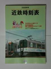 blog_import_522871bfc40fa.jpg