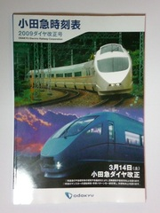 blog_import_52287282ceeb3.jpg