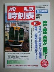blog_import_522872f203264.jpg