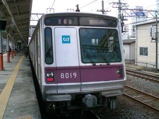 blog_import_52287443c0978.jpg