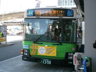 blog_import_5228746d5c5e8.jpg