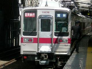 blog_import_5228749c4cf8e.jpg