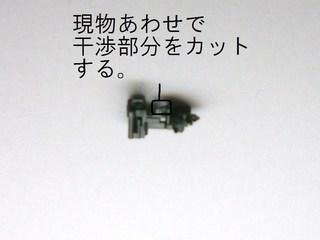 blog_import_52287ab6e5077.jpg