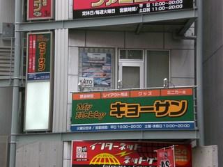 blog_import_52287b03af0af.jpg