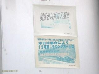 blog_import_52287eee4ffda.jpg