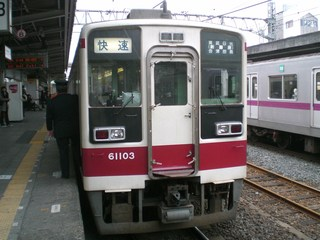 blog_import_522880051617b.jpg