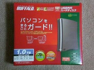 blog_import_522880b45a7fc.jpg