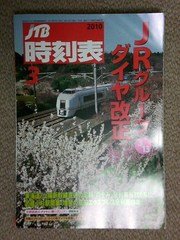 blog_import_522882e0247f3.jpg