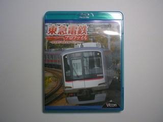 blog_import_522883e331bc2.jpg