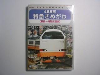 blog_import_522883e430bf5.jpg