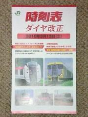 blog_import_522885123c37a.jpg