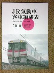 blog_import_5228872ee46b1.jpg