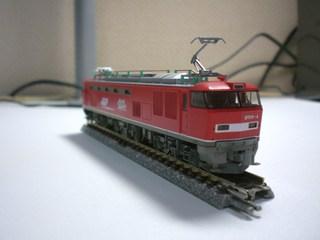 blog_import_522887ea0e96f.jpg