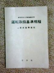 blog_import_52288c1c25d02.jpg