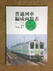 blog_import_52288fe3d109d.jpg