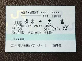 blog_import_5228918e9bf9d.jpg
