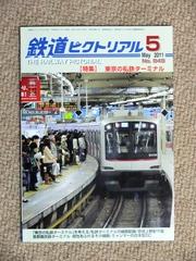 blog_import_522892604f0a4.jpg