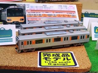 blog_import_522897ea4e6fe.jpg