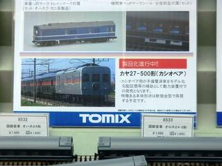 blog_import_522897f99563d.jpg