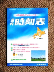 blog_import_5228980a5aaf8.jpg