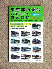blog_import_5228990782b07.jpg
