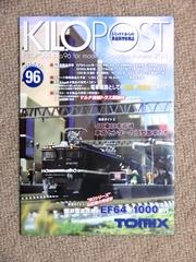 blog_import_52289c0f20b30.jpg
