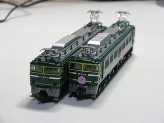 blog_import_52289d72e8e15.jpg