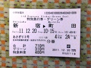 blog_import_52289ddb7d011.jpg