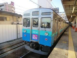 blog_import_52289e5d24d84.jpg