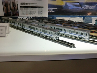 blog_import_52289f3870492.jpg