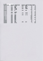 blog_import_52289f6e781b3.jpg