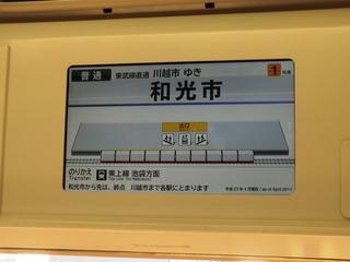 blog_import_52289f8f9e08d.jpg