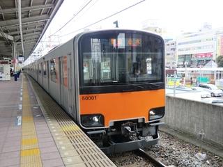 blog_import_52289fab7fa48.jpg